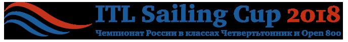 ITL Sailing Cup 2018